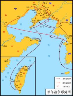 Sino-Japanese War 2