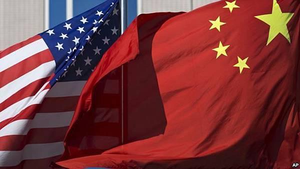 美國與中國戰略與經濟對話