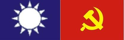 國民黨與共產黨旗幟合一