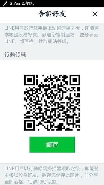 12459872_1066825226694852_25308398_n.jpg