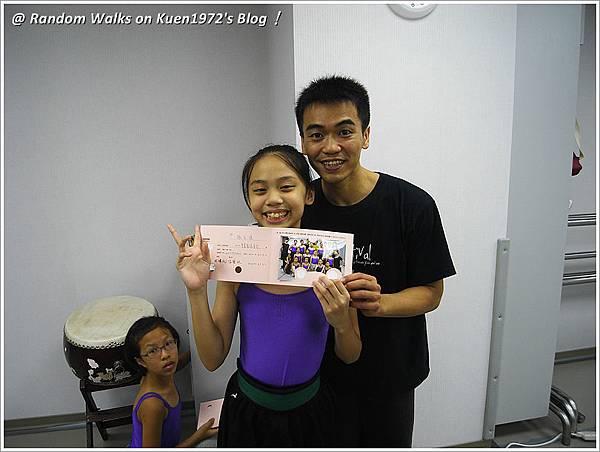 雲門專業舞蹈夏令營