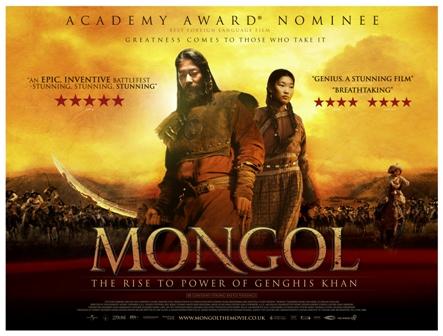 Mongol_QUAD_web.jpg