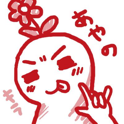 AYANO2.jpg