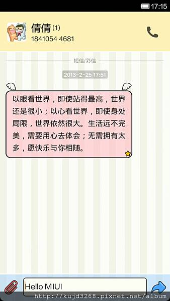 Screenshot_2013-05-19-01-50-47