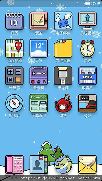 Screenshot_2013-05-19-01-50-33