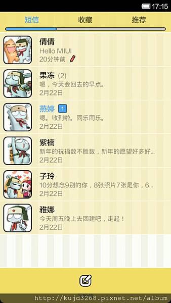 Screenshot_2013-05-19-01-50-44