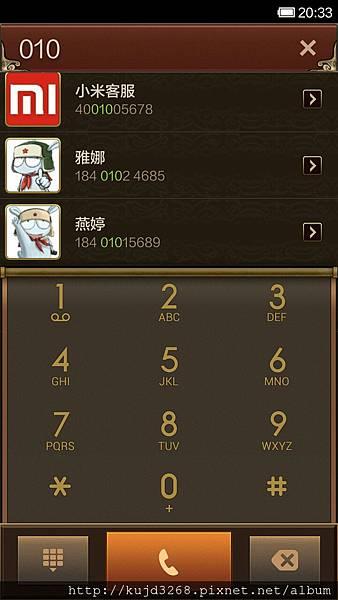 Screenshot_2013-05-21-00-22-19
