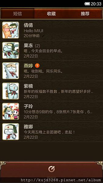 Screenshot_2013-05-21-00-22-23