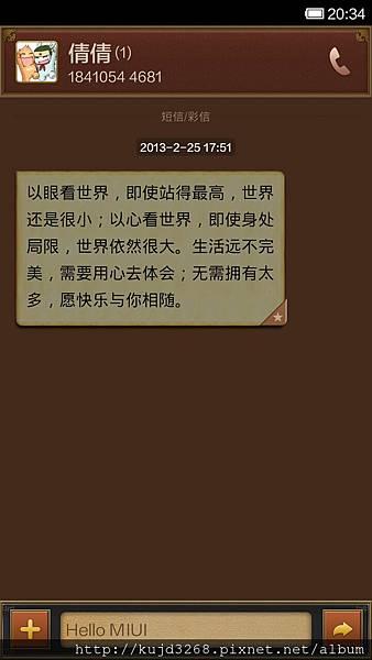Screenshot_2013-05-21-00-22-26
