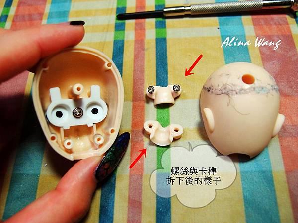 minity to obitsu02-1