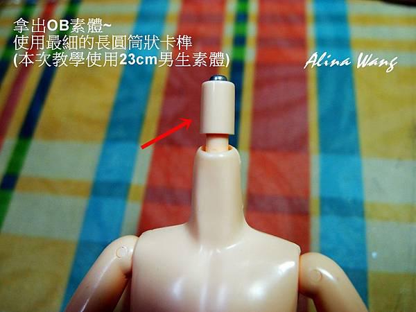 minity to obitsu03-1