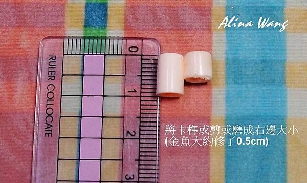 minity to obitsu05-1