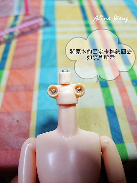 minity to obitsu08-1