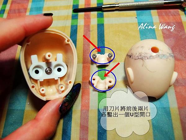 minity to obitsu02-2