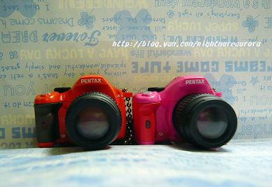 yam-P1210242.jpg