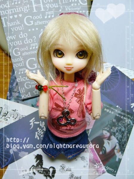 P1200623-yam.jpg