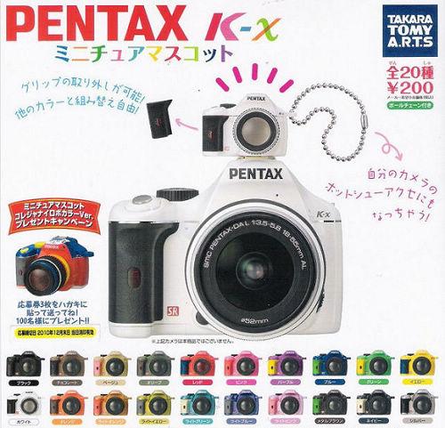 PENTAX DM1.jpg