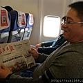 看看武漢的報紙