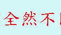 blog20180903.jpg