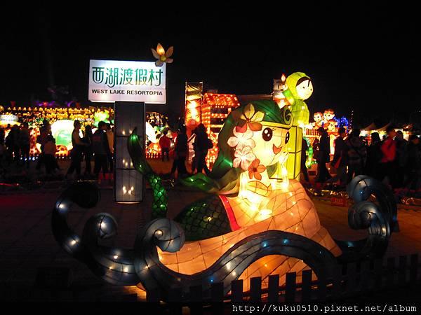 西湖渡假村花燈