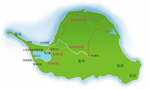 龜山島全圖