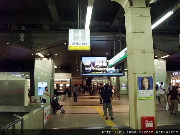 南海難波車站3 樓北改扎口