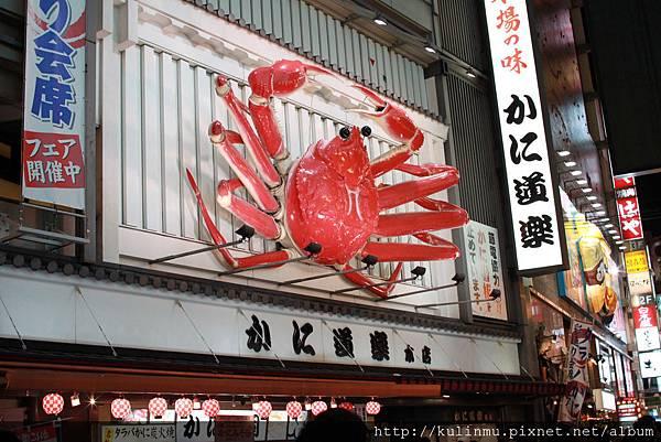 螃蟹樂道到頓決本店
