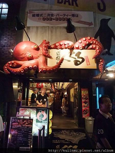 くくる章魚燒-起司口味