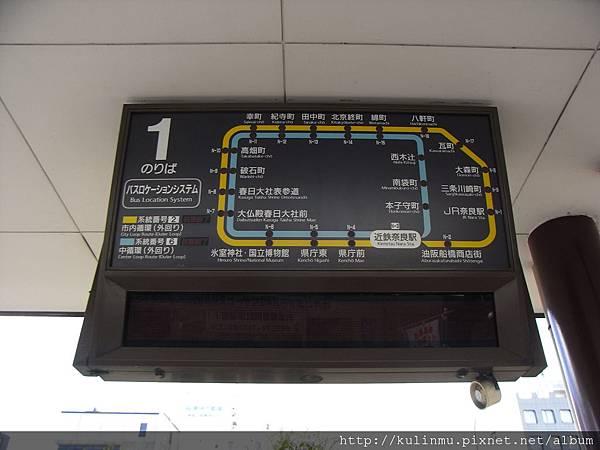 奈良公車站一號線.jpg