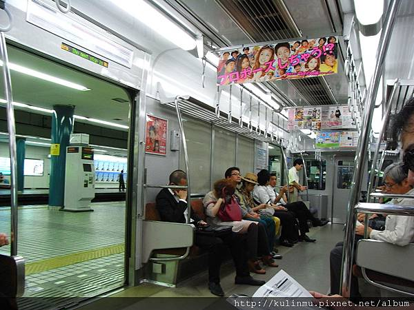 近鐵奈良線電車內.jpg