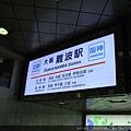 從近鐵難波站搭車到奈良.jpg