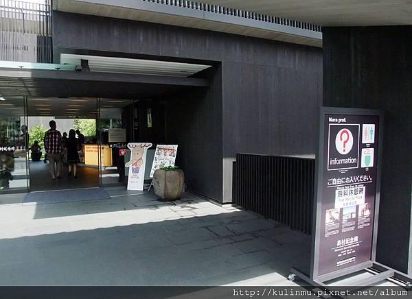 奧村紀念館 (1).JPG