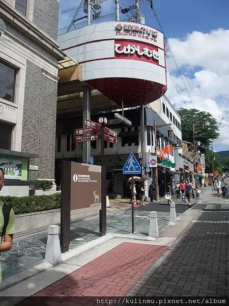 商店街 (1).JPG