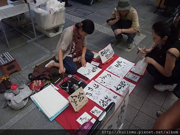 奈良老街 (1).JPG