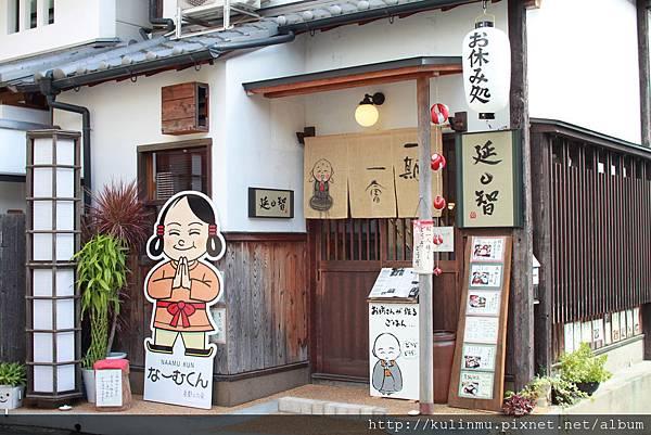 奈良老街 (2).JPG