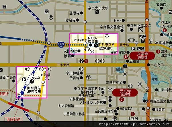 近鐵奈良站和JR奈良站的距離差異