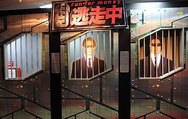 台場東京富士電視台