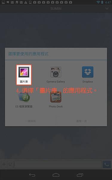 tutorial_03.jpg