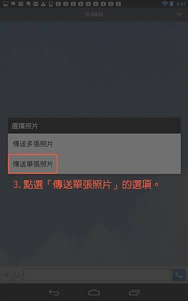 tutorial_02.jpg