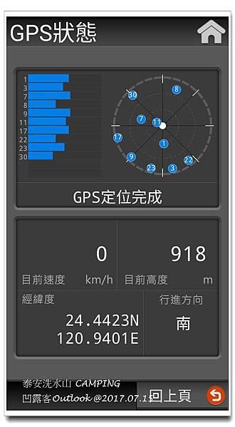 洗水山-064.jpg
