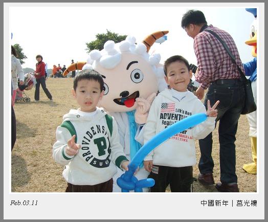 DSCF5760-1.jpg