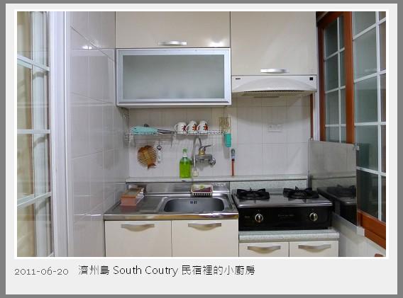0602-濟州民宿003.jpg
