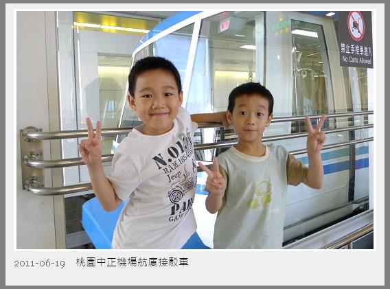 kids002.jpg