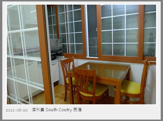 0602-濟州民宿002.jpg