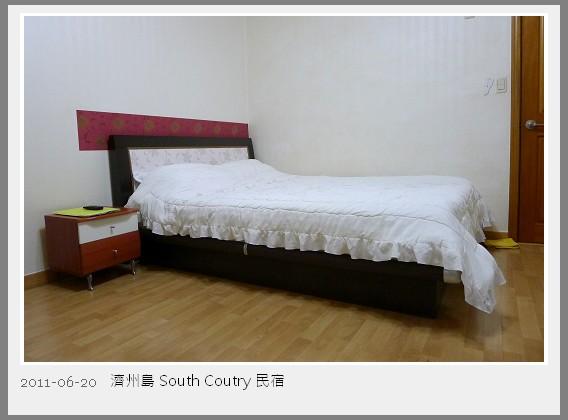 0602-濟州民宿.jpg