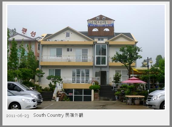 0602-濟州民宿004.jpg