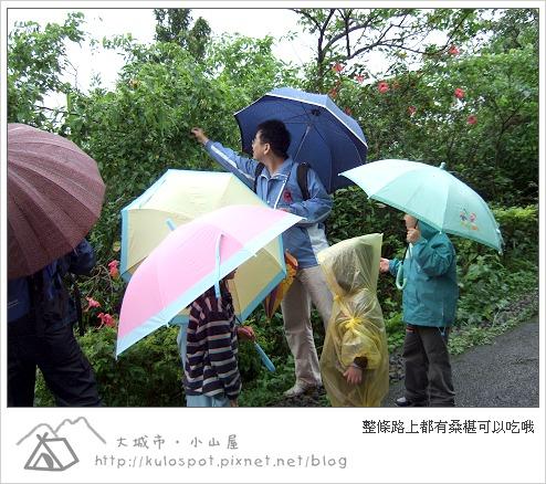 瑞芳山002.jpg