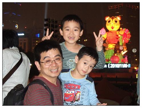 chineseNY-007.jpg