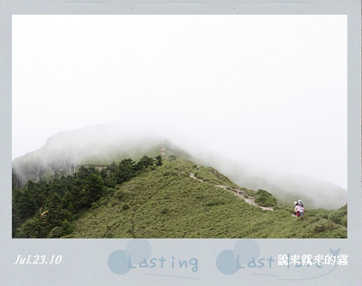 石門山004.jpg