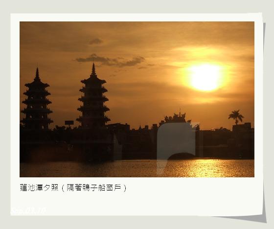 高雄-蓮池潭001.jpg